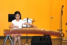Guzheng.png